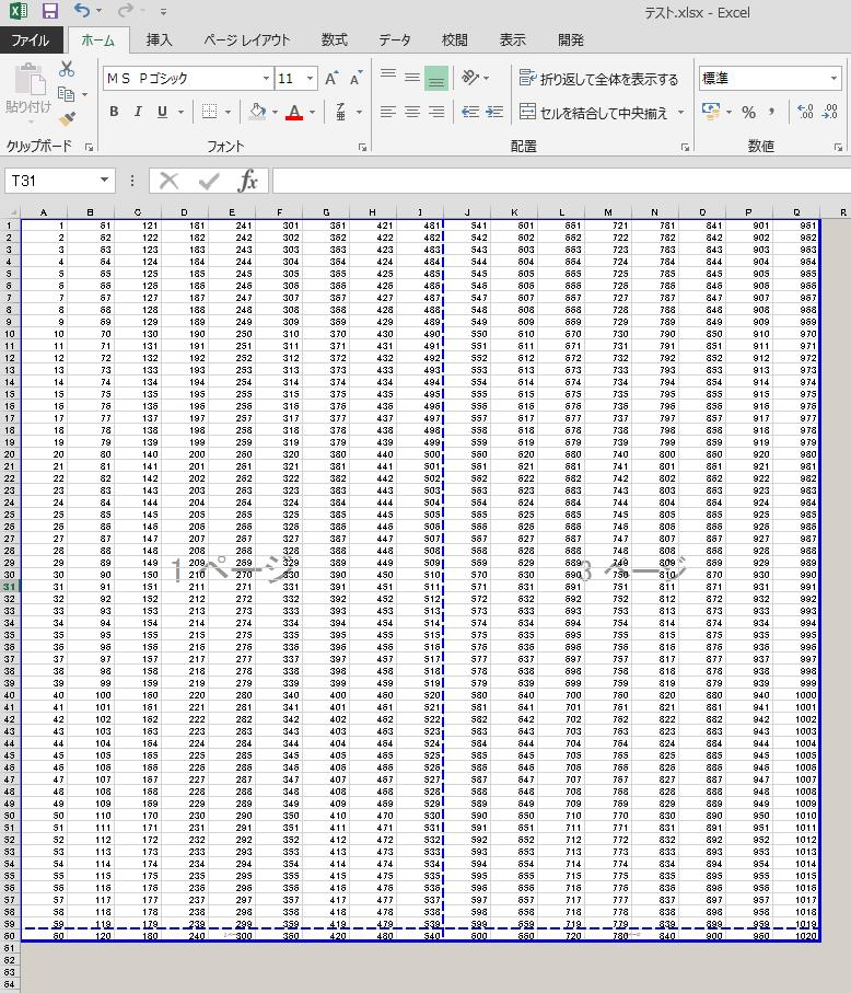範囲 グレー 印刷 エクセル